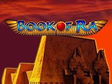 Демо игра Book Of Ra
