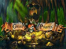 Демо игра Ghost Pirates